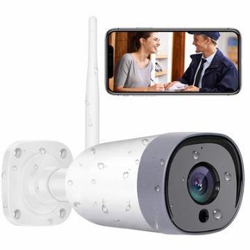 Mibao WLAN IP Outdoor Kamera P450
