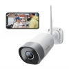 Wansview WLAN IP Kamera W5